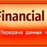 Курс «Financial Gateway» — создание канала на youtube скачать бесплатно